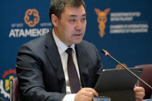 Садыр Жапаров призвал казахстанских инвесторов вкладываться в Кыргызстан
