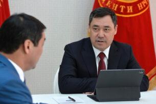 Садыр Жапаров обсудил с главой Финразведки вопросы борьбы с отмыванием преступных доходов