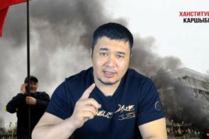 Активист Тилекмат Кудайбрегенов задержан не по политическим мотивам — Генпрокурор Кыргызстана