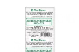Аспирин защищает от covid-19