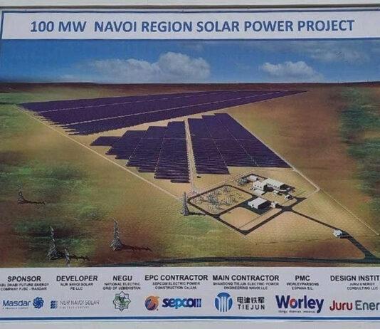 В Узбекистане осенью будет запущена первая солнечная электростанция промышленного масштаба