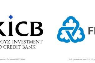 ЗАО «Кыргызский Инвестиционно-Кредитный Банк» сообщает о приобретении 100 % акций ЗАО «Первая МикроФинансовая Компания»