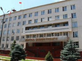 В Министерстве обороны Кыргызстана произведён ряд назначений