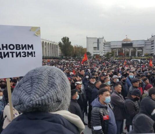 Омурбек Текебаев и Омурбек Бабанов до сих пор не допрошены по делу о массовых беспорядках — Замир Жоошев