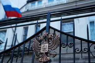 Посольство РФ обвинило Лондон в связи с антироссийской кампанией в СМИ