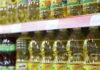 В Кыргызстане розничные цены на растительное и хлопковое масло выросли в 1,6 раза