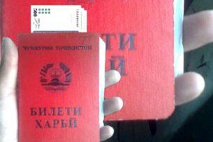Выпускникам вузов Таджикистана предлагают военный билет за $2500 без прохождения службы