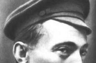 ФСБ показала письмо Дзержинского о шпионивших за Сталиным людях