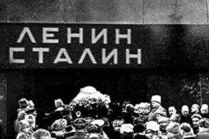 Что творилось на родине Сталина после решения о выносе его тела из Мавзолея