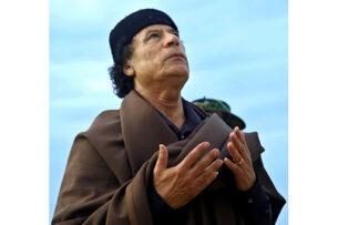 Стали известны новые подробности погребения Муаммара Каддафи