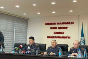 Убийство похищенной Айзады: Начальник ГУВД Бишкека попросил прощения у родных погибшей