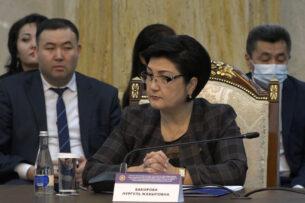 Председателем Верховного суда Кыргызстана избрана Нургуль Бакирова