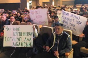 В Москве кыргызстанцы выразили недовольство ГКНБ КР и потребовали отставки руководства — СМИ