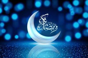 Начало Рамадана отложили сразу в нескольких странах