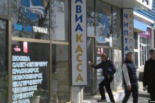 Авиабилеты на рейсы из Таджикистана в Россию чуть подешевели, но достать невозможно. Их продает только компания семьи Рахмона