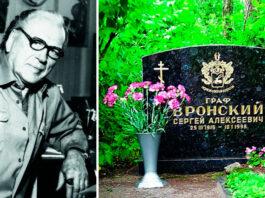Астролог из советской разведки