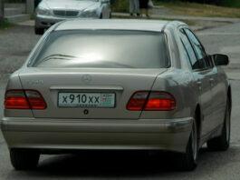 Казахстанцы стали скупать авто из Абхазии и Южной Осетии. Власти предупреждают о незаконности