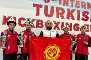 Кикбоксеры из Кыргызстана завоевали три золотые медали на крупном международном турнире