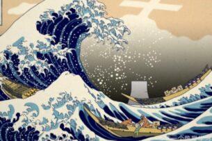 Япония заявит Китаю протест из-за карикатуры