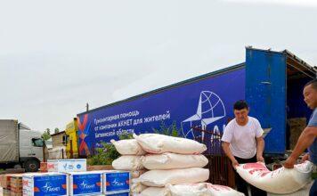 Компания «АКНЕТ» оказала помощь пострадавшим в Баткенской области