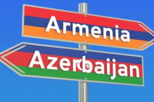 Заведено уголовное дело по факту пересечения азербайджанскими военными госграницы Армении