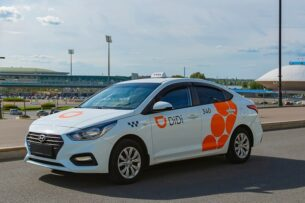 «Убийца Uber». В Казахстан заходит китайский сервис заказа такси