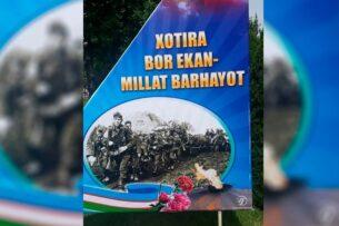 В Фергане на плакате, посвященный героям войны, были изображены фашисты