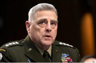 Aмериканский генерал предупредил о «потенциальной международной нестабильности»