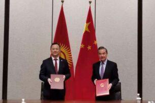 Китай не будет начислять дополнительную оплату за отсрочку платежей по внешнему долгу Кыргызстана. О чем еще договорились главы МИД КР и КНР?