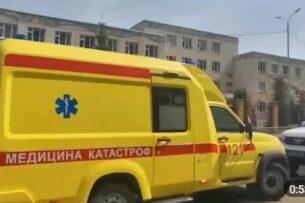 Девять человек погибли в результате стрельбы в школе в Казани. Большинство из них дети
