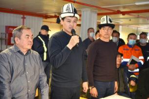 Тенгиз Болтурук назначен внешним управляющим «Кумтора». Его уже представили коллективу рудника