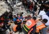 Военная авиация Израиля произвела массированный ракетный обстрел города Газа. Совбез ООН призывает к прекращению огня