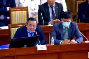 Нацбанк Кыргызстана начнет напрямую покупать золото Кумтора – Тенгиз Болтурук