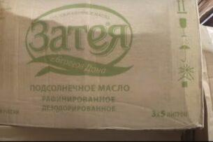 В Казахстане из товарного поезда украли 8 тонн растительного масла