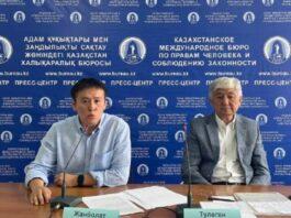 Активисты представили проект новой Конституции Казахстана