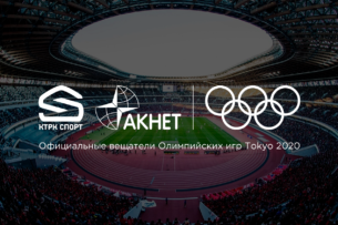 Смотри Летние Олимпийские игры 2020 в Токио вместе с АКНЕТ!