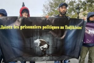 Таджикская оппозиция опровергла информацию МВД об аресте 33 своих сторонников