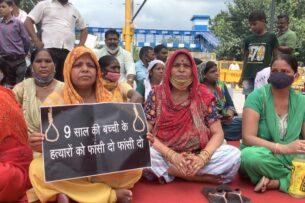 9-летнего ребенка изнасиловали, убили, принудительно кремировали в Дели. Это вызвало протесты в Индии