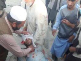 Politico: «Исламское государство» несет ответственность за взрыв в Кабуле