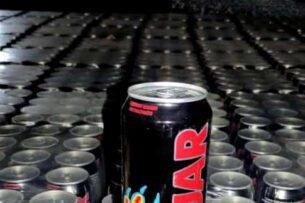 Кыргызстанец незаконно провезти из Таджикистана более 2000 банок энергетического напитка Jaguar
