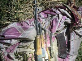 ГКНБ: Обнаружен схрон оружия и боеприпасов на территории Аламудунского района
