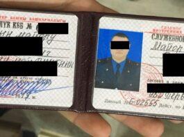 За вымогательство взятки задержан сотрудник Первомайского УВД Бишкека