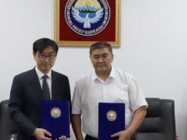 ГКНБ: KOICA профинансирует проект по кибербезопасности в Кыргызстане