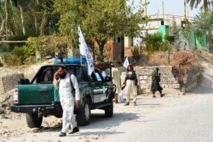 ИГ взяло на себя ответственность за взрывы на востоке Афганистана
