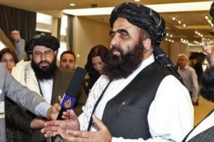 Глава МИД Афганистана призывает страны к сотрудничеству с правительством талибов