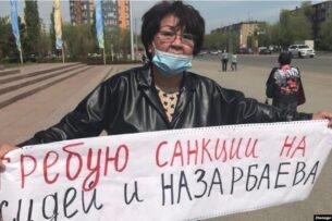 В Казахстане полиция задержала правозащитницу, призвавшую к санкциям против Назарбаева