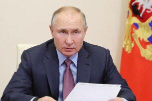 Путин заявил, что существующая модель капитализма исчерпала себя