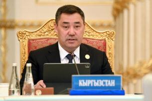 Садыр Жапаров на саммите ОДКБ озвучил позицию Кыргызстана по ситуации в Афганистане