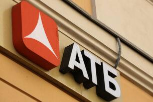 Структура, подконтрольная «Назарбаев фонду», выкупила у Банка России 100% акций «Азиатско-Тихоокеанского банка»