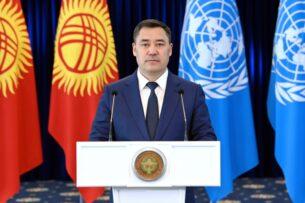 Видеопослание Садыра Жапарова на 76-й сессии Генеральной Ассамблеи ООН. О чем он говорил?